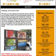 Howard Alan Events Email Newsletter